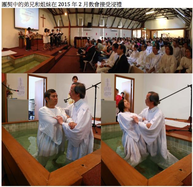 Baptism_2015