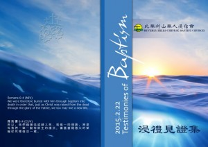 book_cover_blog