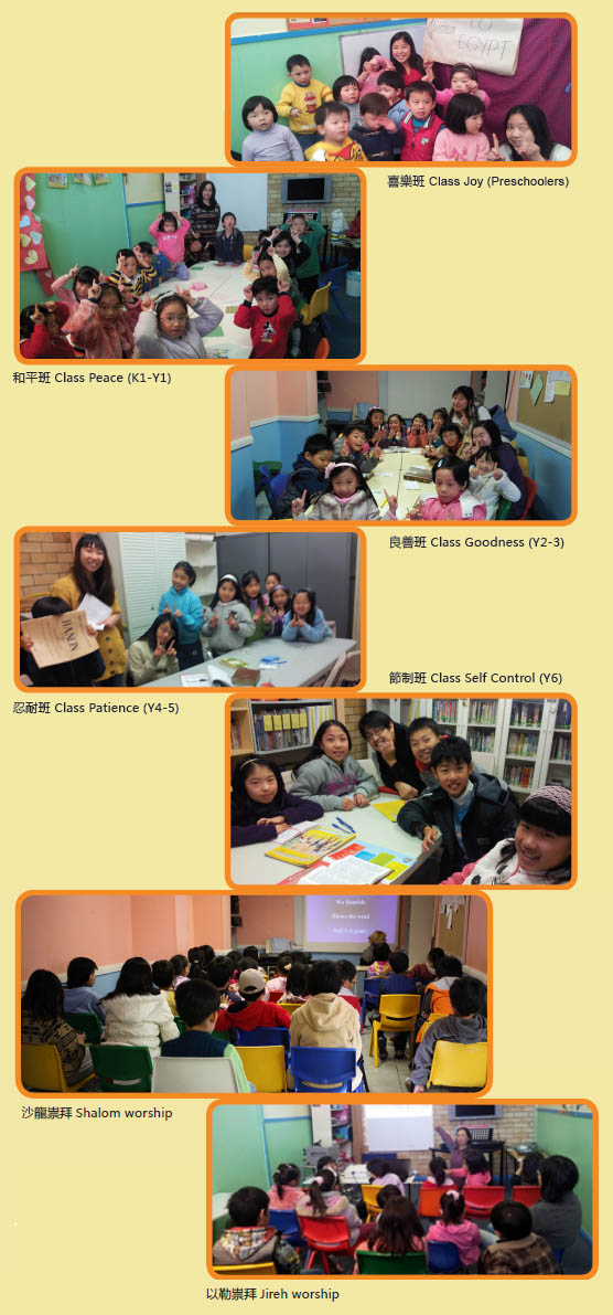 kids_ministry